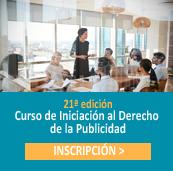 INSCRIPCIÓN CURSO INICIACIÓN AL DERECHO DE LA PUBLICIDAD